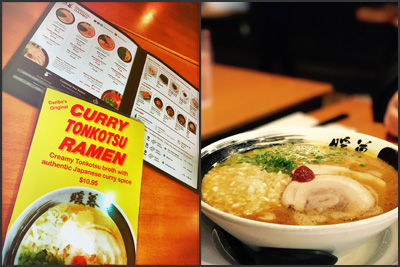 Curry Tonkotsu Ramen!  A DANBO original, available for a limited time only.