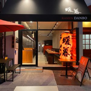 Ramen DANBO is coming to West Village, New York!