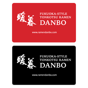 Ramen DANBO Gift Cards available at all locations